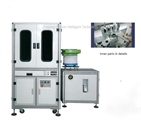Flat Part Inspection Systems