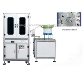 Visual Inspection Optical Sorting Machine