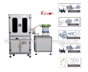 Multifunction automatic fastener optical sorting machine