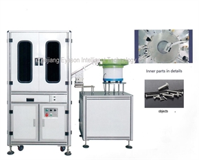 Hot sale optical parts and bolts sorting machine for screw
